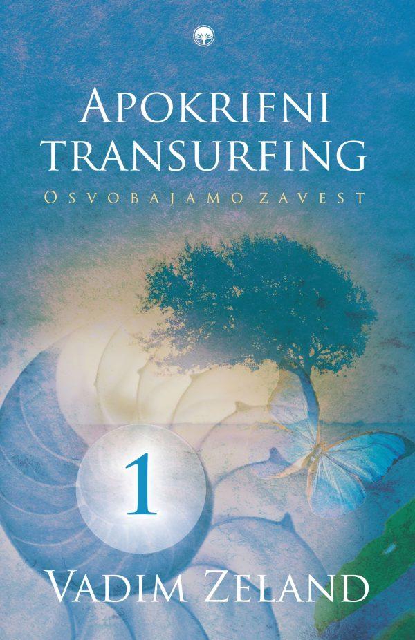 Apokrifni transurfing 1 - Osvobajamo svet 1