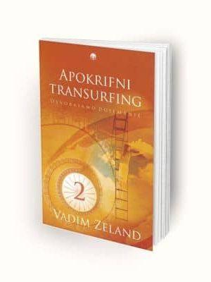 apokrifni transurfing 2 11 1 1