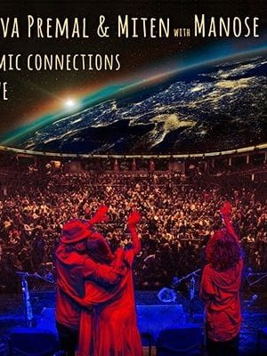 cosmic connections live 2948 1