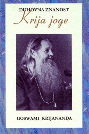duhovna znanost krija joge 363 1