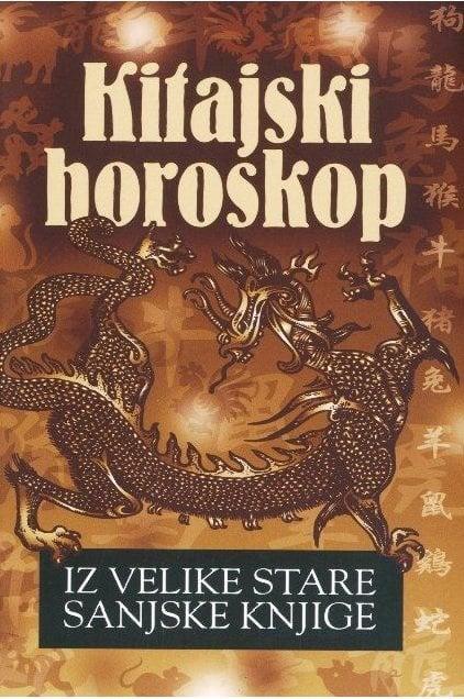Kitajski horoskop, Iz velike stare sanjske knjige 1