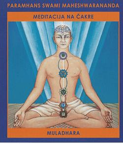 meditacija na čakre muladhara 1230 1