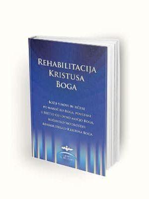 rehabilitacija kristusa boga1 1