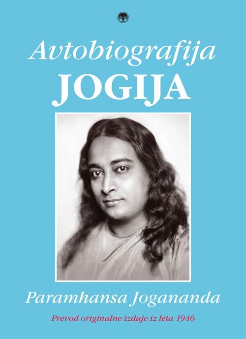 avtobiografija jogija 2019