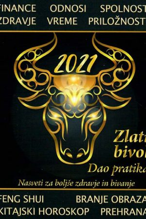 Novo 77